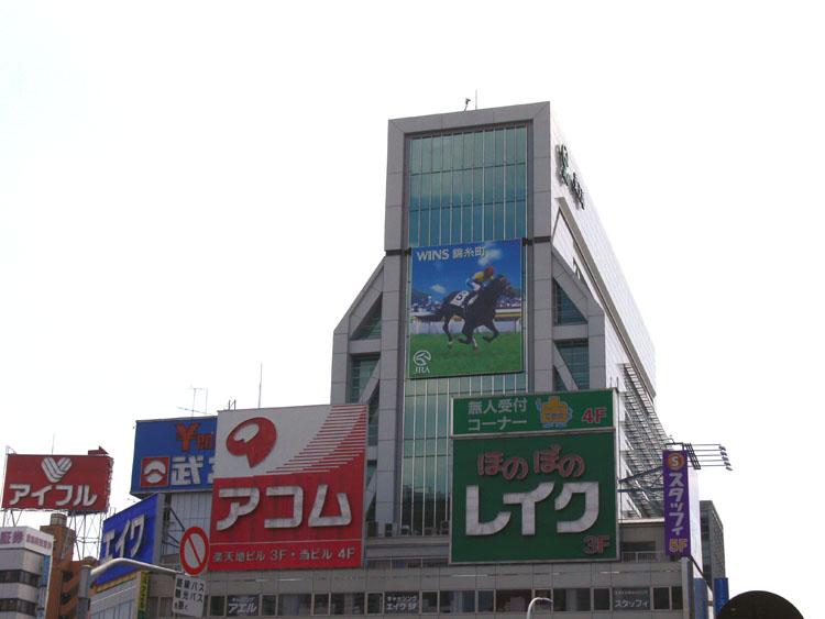 WINS東館