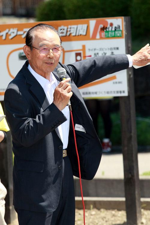 和知繁蔵 白河観光物産協会理事長はなんとダルライザーの御祖父様である