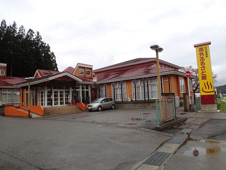 秋田自動車道大曲インターから約15分ほどのところにある松木田温泉「南外ふるさと館」はちょっと塩気のあるお湯が特徴だった
