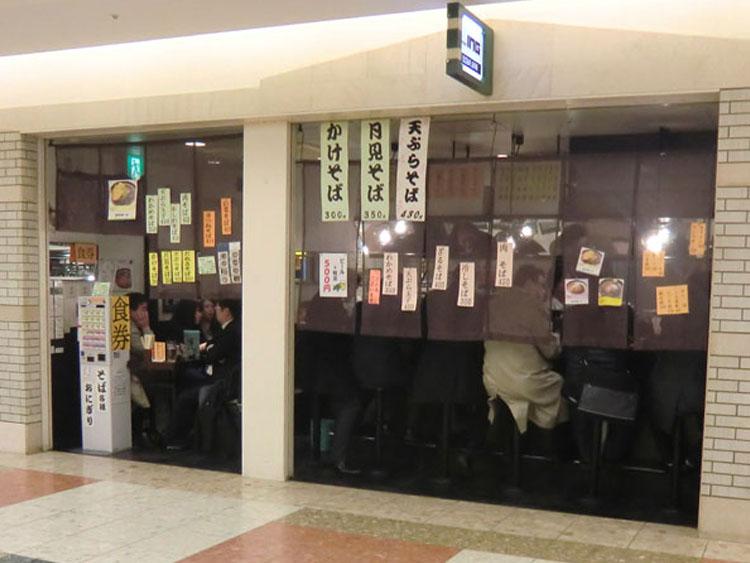札幌の現役立喰・ソ