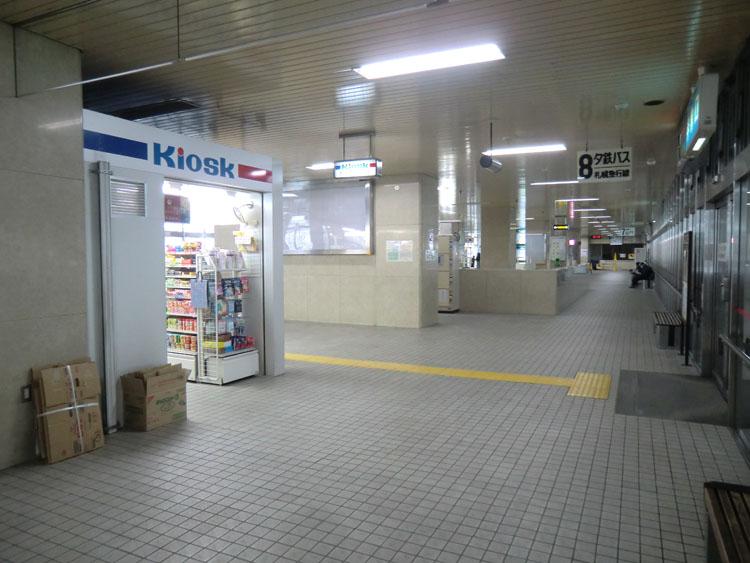札幌の幻立喰・ソ