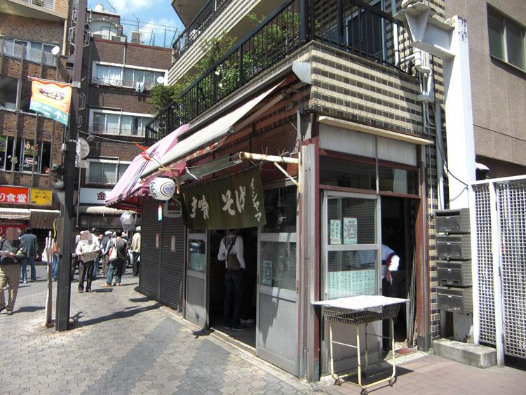 イシヤマ店