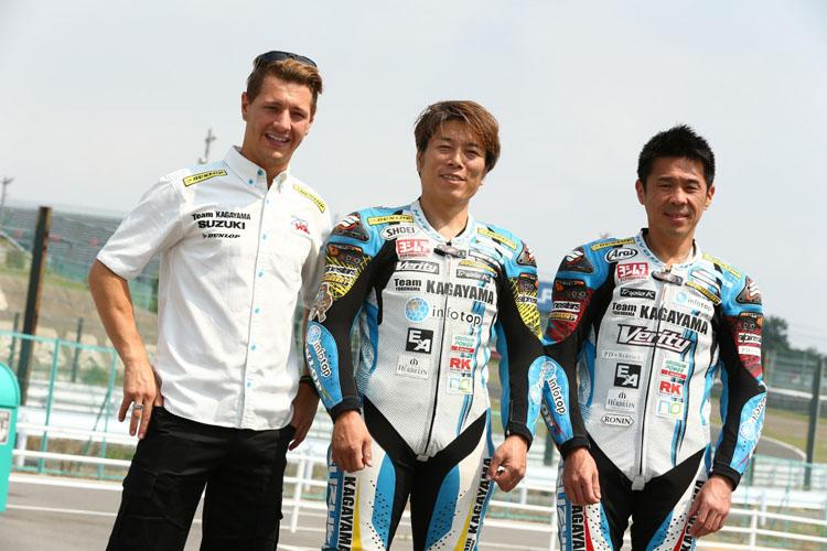 #17 Team KAGAYAMA &Verity