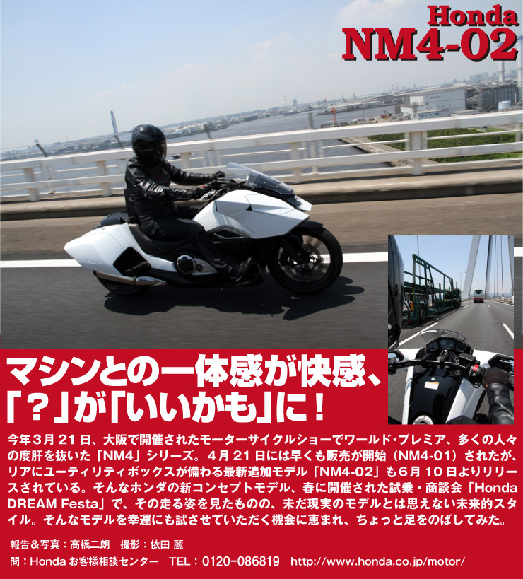 nm4-02_run_title.jpg