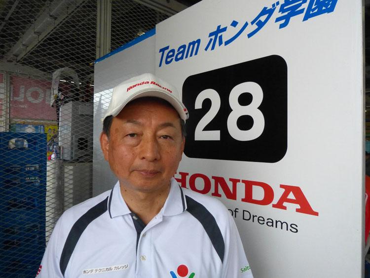 澤田武美校長先生