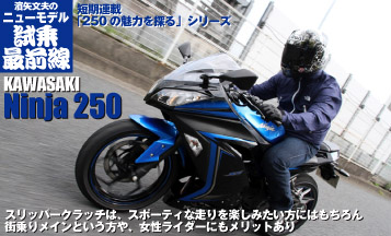 濱矢文夫の ニューモデル 最前線  MT-07