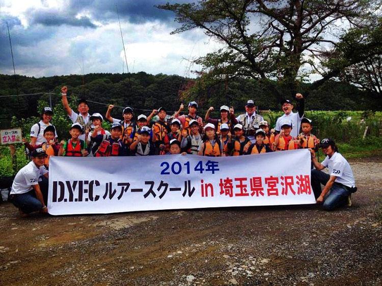 D.Y.F.C