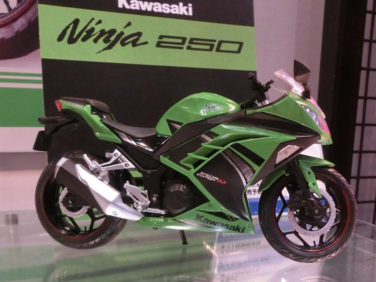 Kawasaki Ninja250
