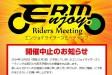Enjoy Riders Meeting
