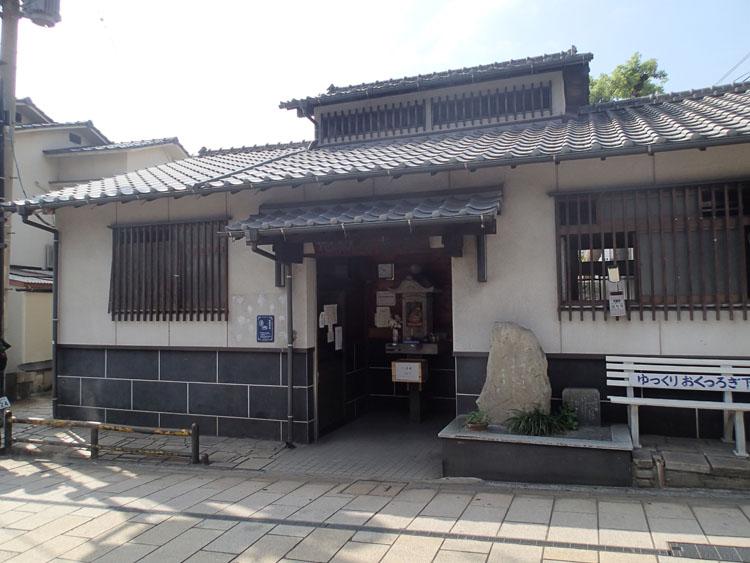 鉄輪温泉は別府八湯の中で最も共同浴場が多い。その中でも地獄原温泉をチョイス。ちなみに九州地方では原を「ばる」と呼ぶことが多い