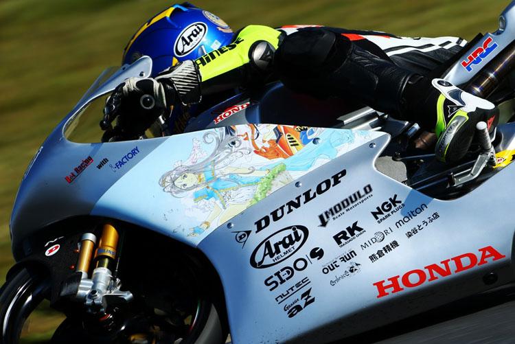 #moto3