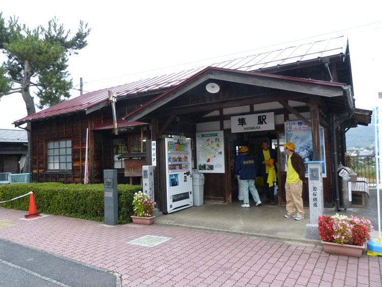 隼駅<br />