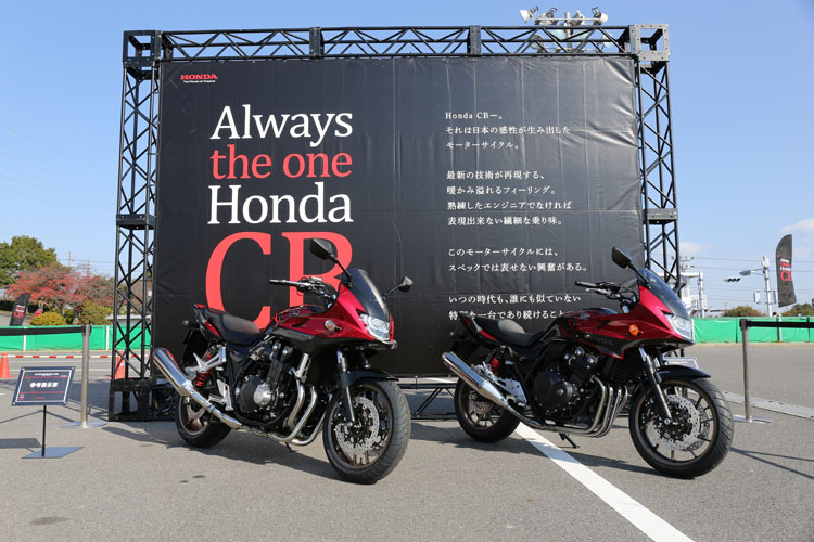 会場にはCB400SUPER BOL D'ORとCB1300SUPER BOL D'ORのニューカラーが展示されていた。どちらも赤を基調とした黒とのツートンが魅力的