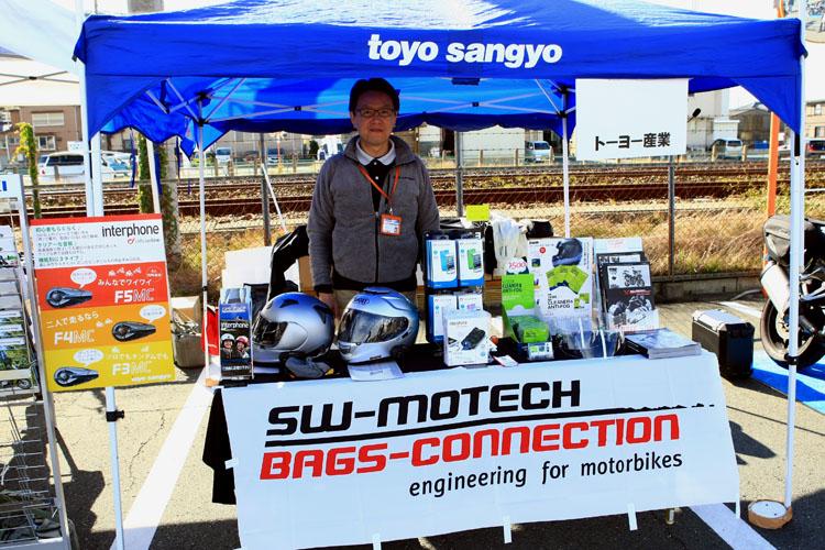 SW-MOTECHのキャイアやアルミケースを取り扱う株式会社トーヨー産業の出展ブース