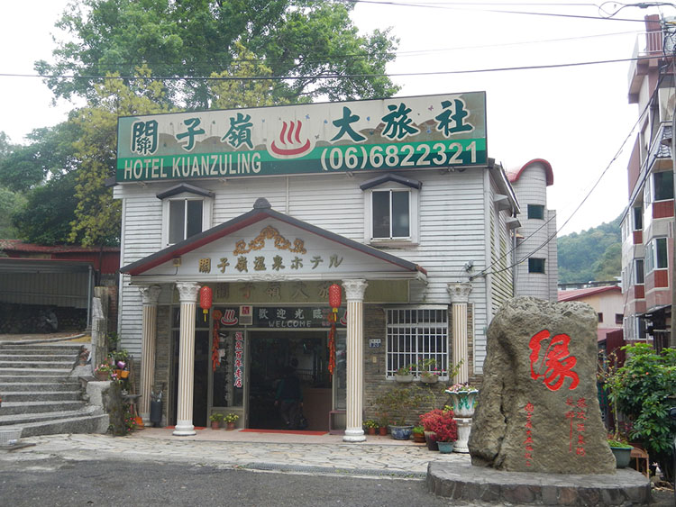 風情ある温泉旅館にも泊まります