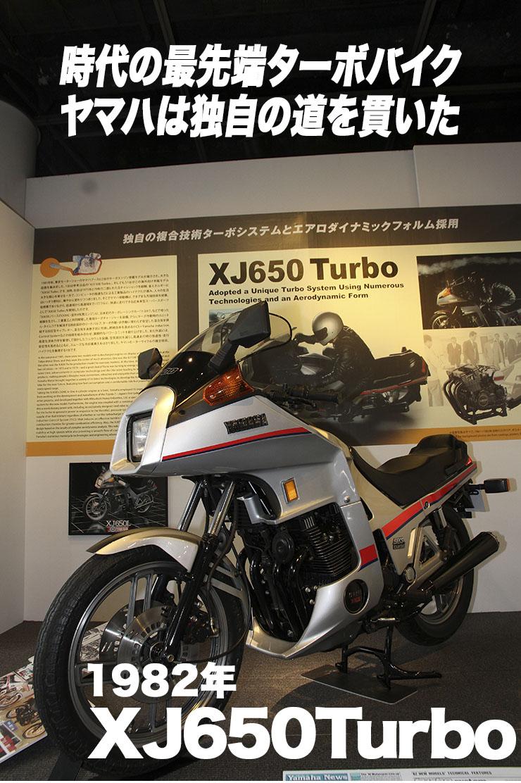 XJ680T