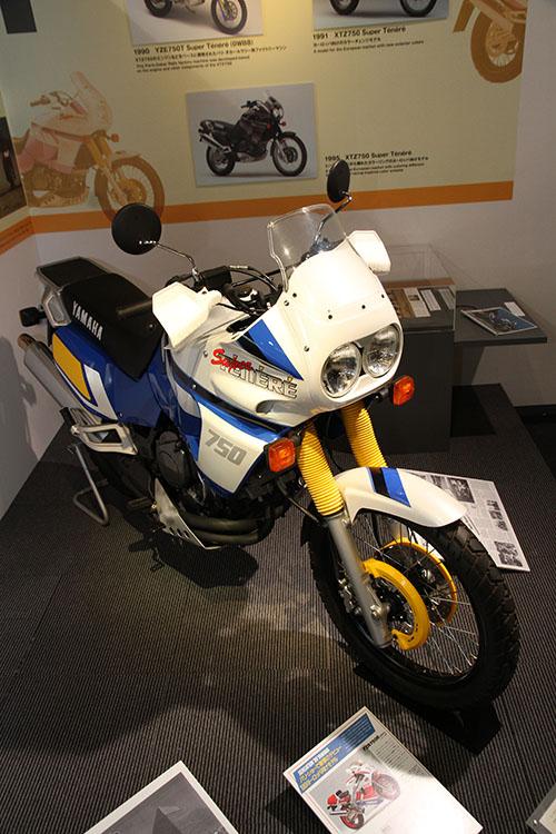 XTZ750