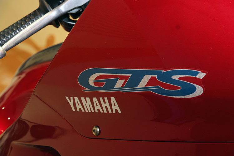 GTS1000