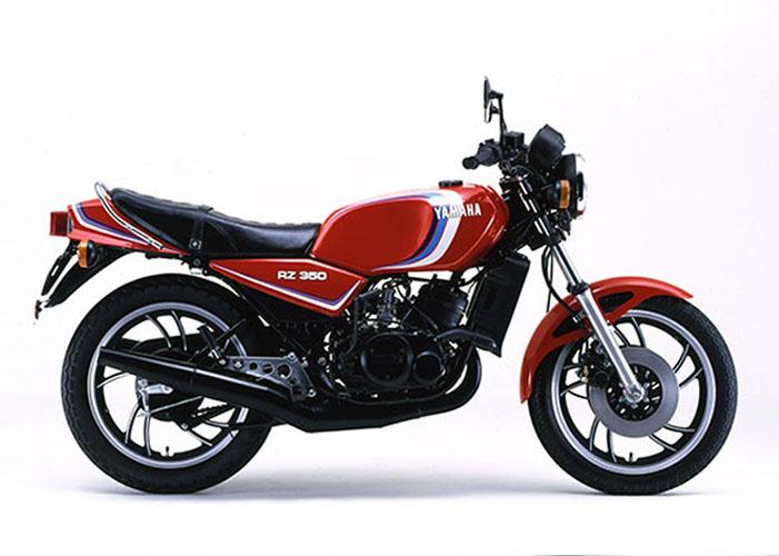 RZ350YSP(4U0)