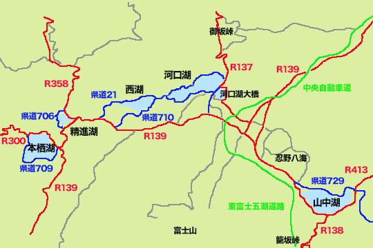第48回 富士五湖の湖岸道路 | WE...