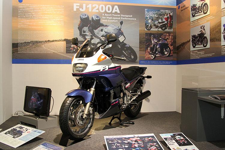 FJ1200A