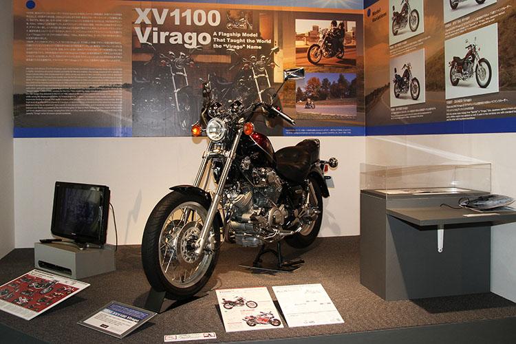 XV1100Virago