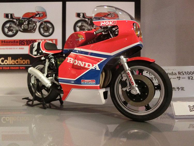 RS1000