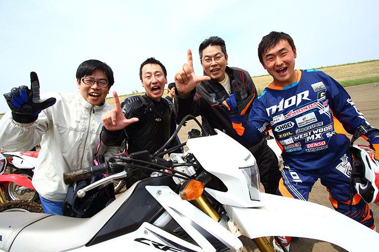 バイクが、好きだ! オフロードが、好きだ!