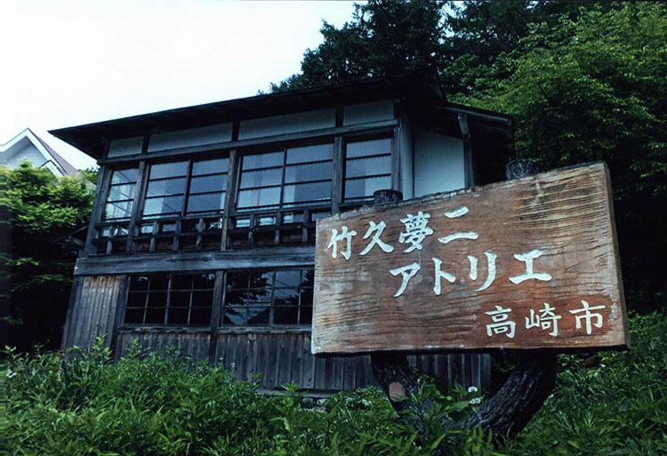 画家、竹久夢二が愛したこの場所には、アトリエを再現してありました
