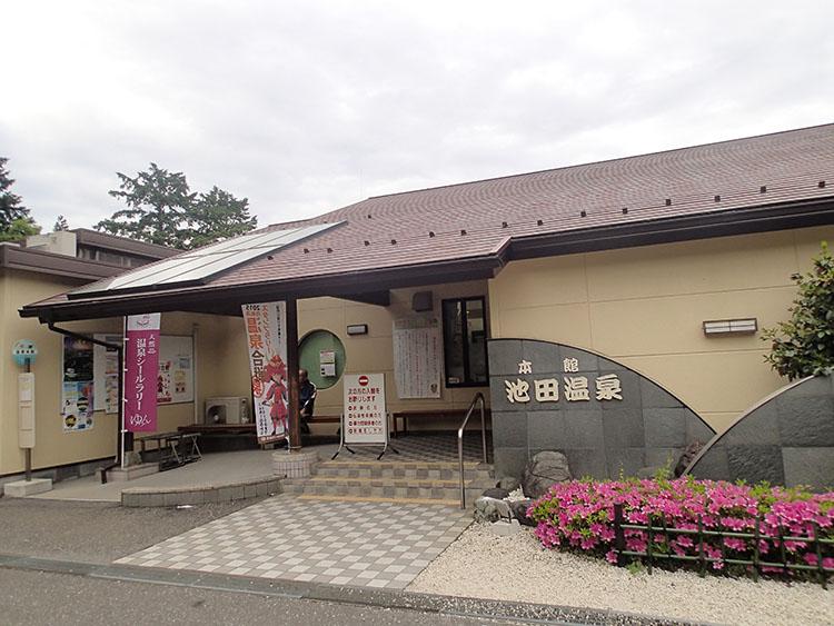 仲間を連れ立っていった「池田温泉本館」。近くにある道の駅のせいか、館内は多くの客で溢れかえっていた
