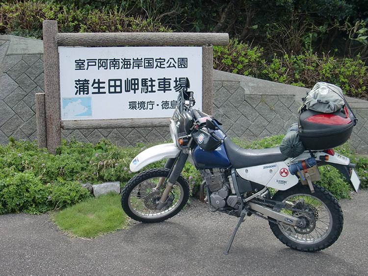 2011年9月に四国一周した時に徳島県の蒲生田岬で撮影した時のもの。台風の影響で連日雨だったが、岬を訪れた時は晴れていた