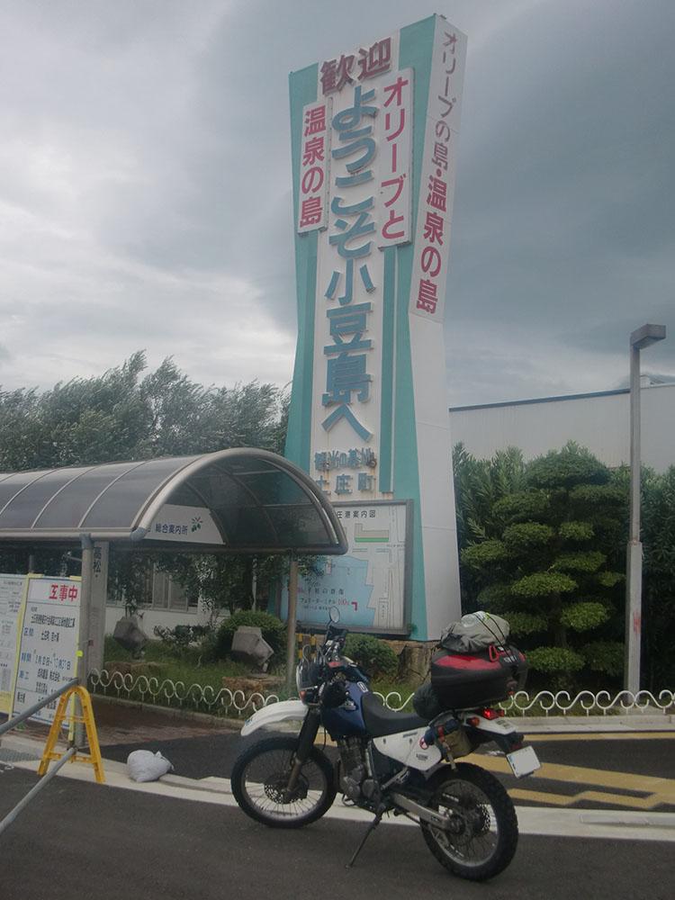 同じく四国一周した時に立ち寄った小豆島。香川県高松市からフェリーで上陸した。雨と湿度の影響でレンズが曇ってしまった