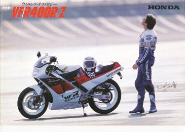 VFR400RNC21_カタログ