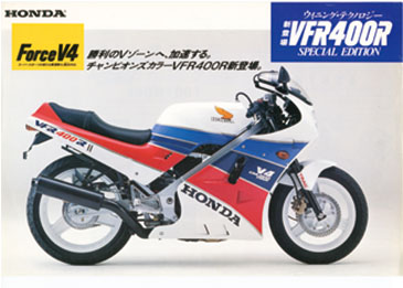 VFR400R SPECIAL Edition(NC21)_カタログ