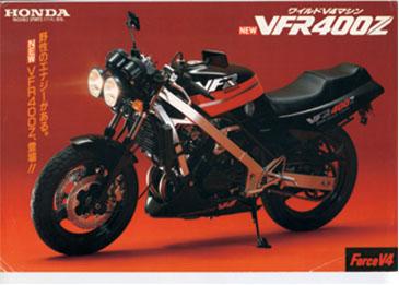VFR400Z(NC21)_カタログ