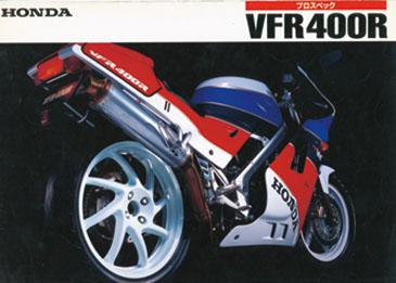 VFR400R(NC24)