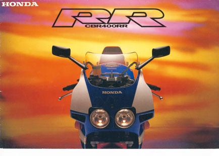 CBR400RR(NC23)_カタログ
