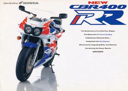 CBR400RR(NC29)_カタログ