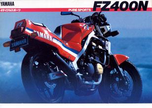 FZ400N(1KF)_カタログ