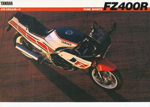 FZ400R(2EL)_カタログ