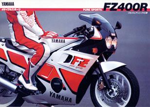 FZ400R(46X)_カタログ