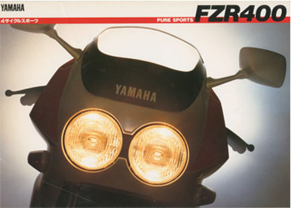 FZR400(1WG)_カタログ