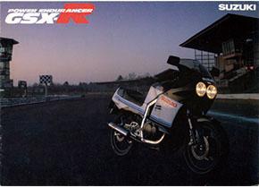 GSX-R(GK71B)_カタログ