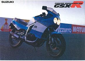 FGSX-R(GK71B)_カタログ