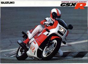 GSX-R(GK71F)_カタログ