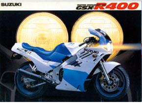 GSX-R(GK71F)_SP仕様