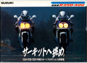 GSX-R(GK71F)SP_カタログ