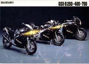 GSX-R400 SP ブルー×ホワイトツートン