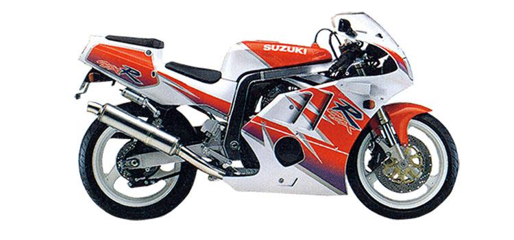 GSX-R400R ホワイト×レッドツートン
