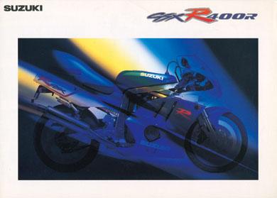 GSX-R400R(GK76A)<br /> _カタログ